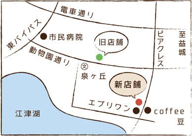 えびす屋餅本舗 マップ